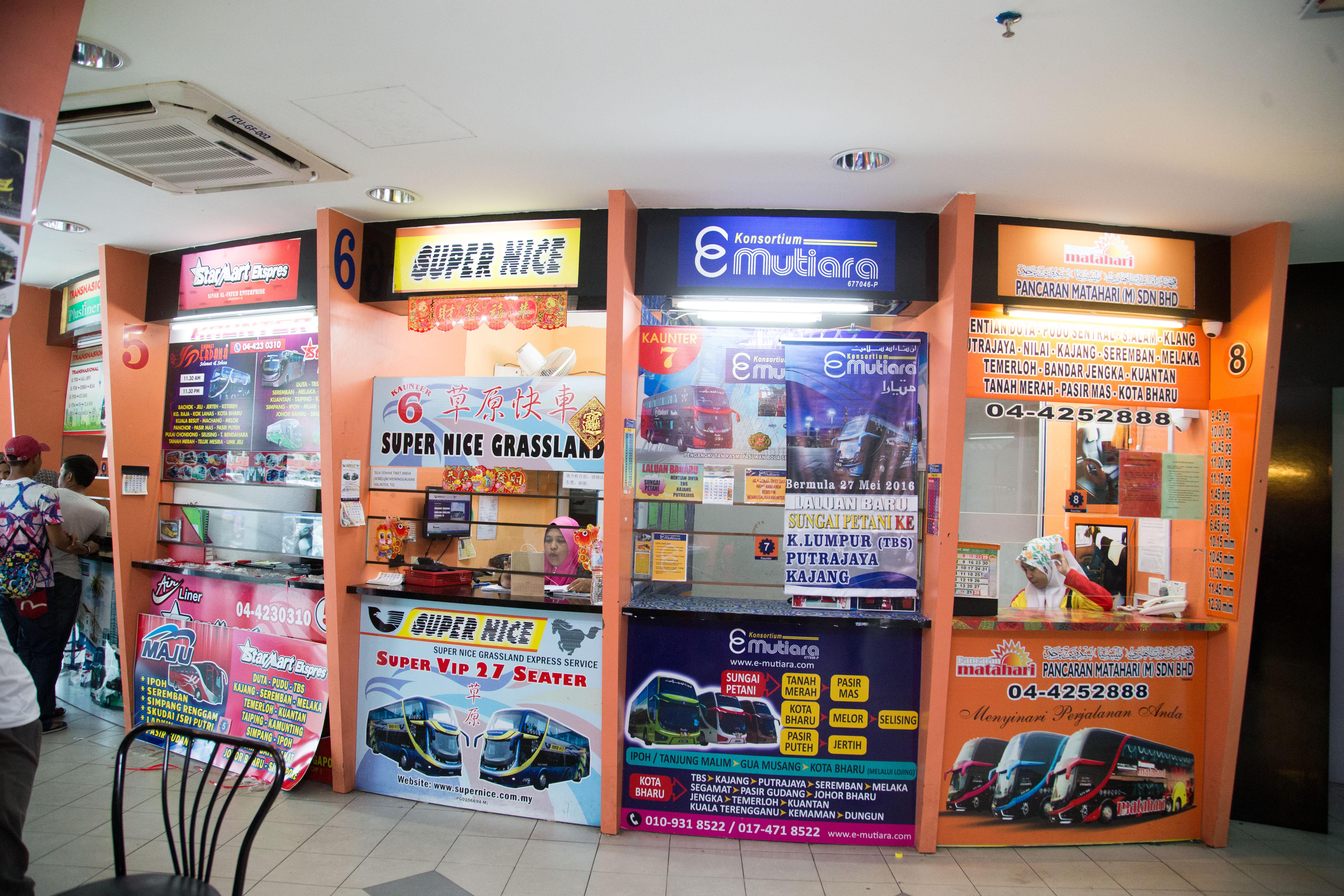 Darulaman Solutions Sdn. Bhd